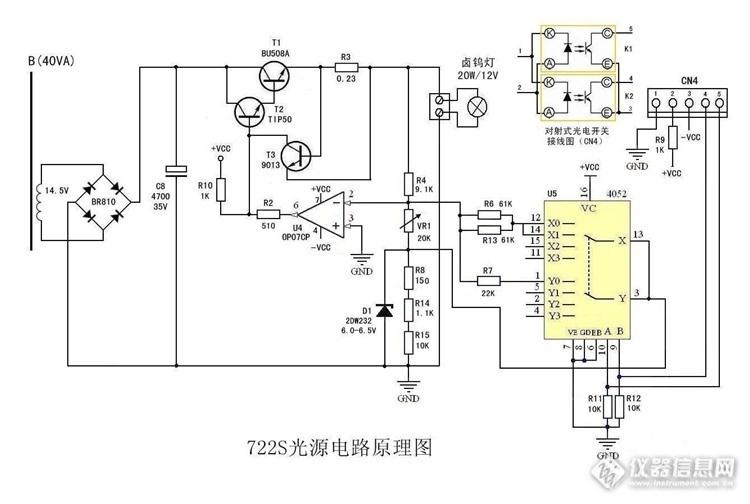 中,小功率三极管,k1,k2是对射式光电开关,这些元件组成受控恒流源,给