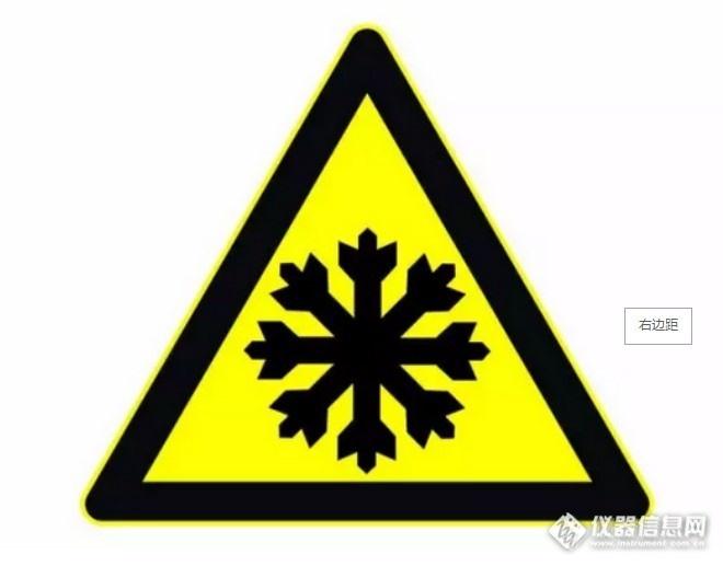 粘度过高,油泵的自吸能力下降,液压系统压力损失增大,功率损失增大.图片